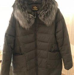 Νέο χειμωνιάτικο σακάκι