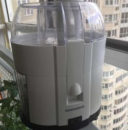 REDMOND juicer, new