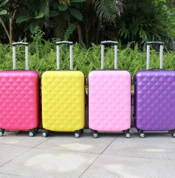 чемодан Росія