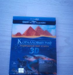 Bluza coral reef 3d