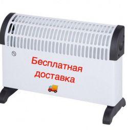 heater convector