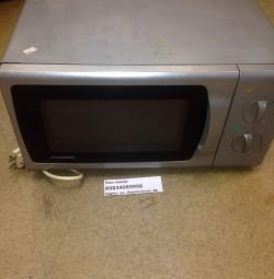 And 62. Daewoo KOR-4115SA microwave