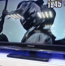 TV toplamı
