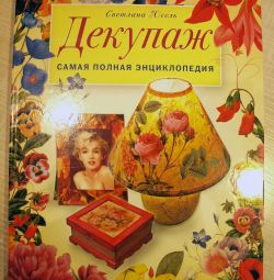 Decoupage Book-encyclopedia Svetlana Yusel
