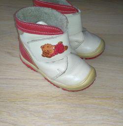 Demi-season boots Shagovita