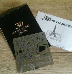 3d μοντέλο κατασκευαστής