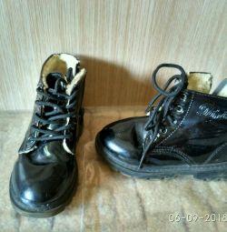 Οι μπότες θερμαίνονται r 26-27