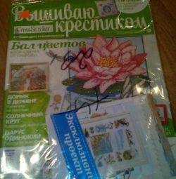 Журнал со схемами вышивки