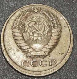 зсув СРСР