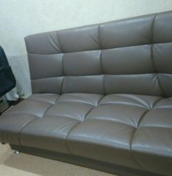 LEATHER SOFA Orthopedic