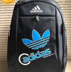 Adidas Sports Backpack