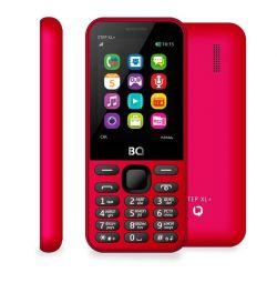 Phone BQ 2831 Step XL +