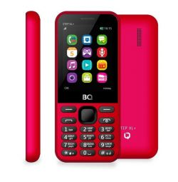 Telefon BQ 2831 Pasul XL +