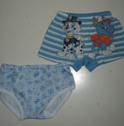 Panties and boxers for a boy