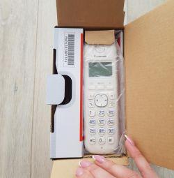 Telefon de la domiciliu
