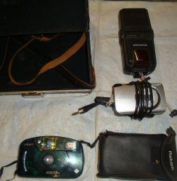 Rekam film camera / canon / case