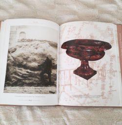 Έγγραφο τέχνης 2001