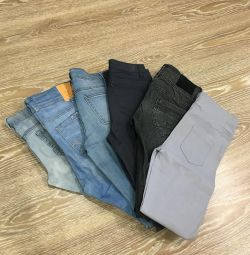 Jeans (40-44)