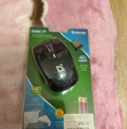 New optical mouse in the package