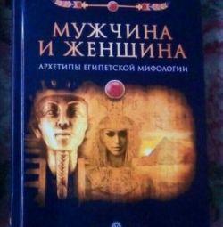 Erkek ve kadın Mısır mitolojisinin arketipleri