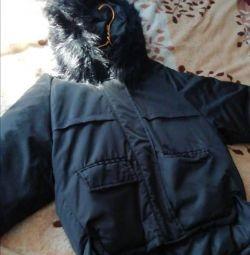 Jacheta iarna noua