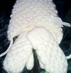 Καπάκι με γάντια