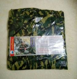 Camouflage suit