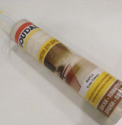 Sealant for wood