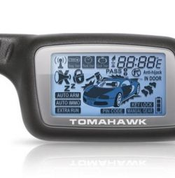 Keychain tomahawk x5 / x3 / Z5 / Z3 (tomahawk x5) new