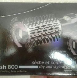 The rotating hairbrush (2 brushes in set)