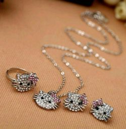 Chain + earrings + ring