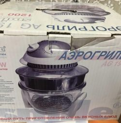 New in the packaging Aerogrill