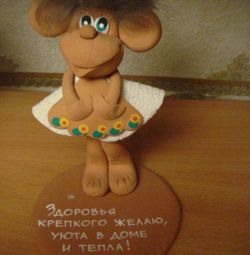 New statuette with wishes-monkey.