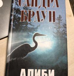 Alibi sandra brown book