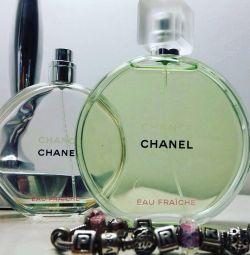 Αρώματα Chanel