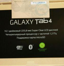 Κουτί Samsung Galaxy Tab4 (από κάτω από το tablet)