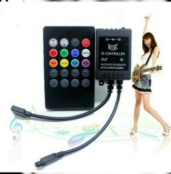 Musical controller rgb with ik pdu