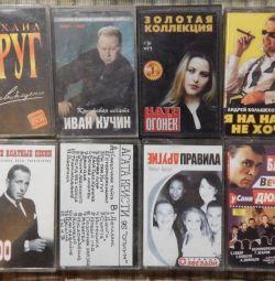 касети