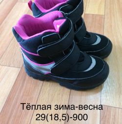 NM μπότες 29