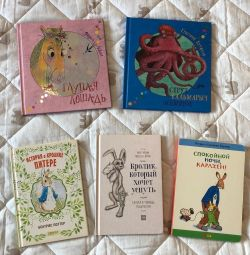 Παιδικά βιβλία.