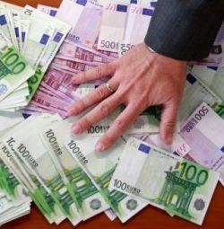 Ειδικές προσφορές και δανείζονται γρήγορα χρήματα