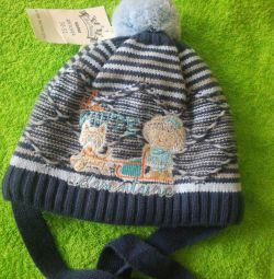 Children's hat 50-52 (New)