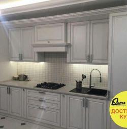 Bucătărie patină de argint