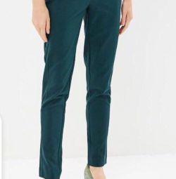 Zarina trousers