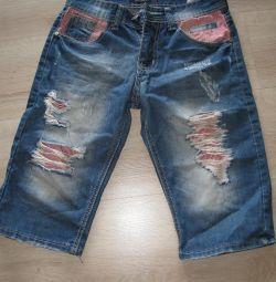 клевые шорты