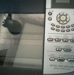 Φωτοαντιγραφικό σαρωτή εκτυπωτή
