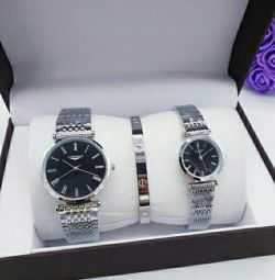 Longines watch set for him and her