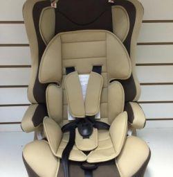 Car seat Mishutka 1-12 years. Beige. New