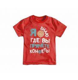 Παιδικό μπλουζάκι νέο