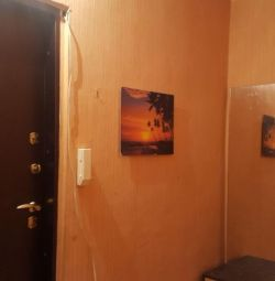 Apartment, 1 room, 39 m²